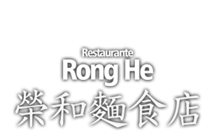 Ronghe